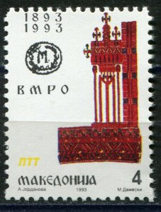 014 - MACEDONIA 1993 - Foundation of VMRO - MNH Set