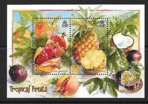 PITCAIRN ISLANDS SGMS595 2001 FRUITS MNH