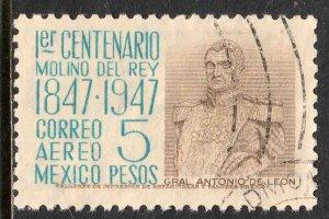 MEXICO C184, $5P 1847 Battles Centennial. Used. VF. (922)