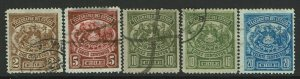Chile 5 Used Revenue Stamps - S12428