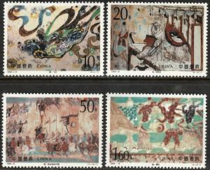 PEOP. REP. OF CHINA  2505-2508, WALL PAINTINGS. MINT, NH. F-VF. (389)