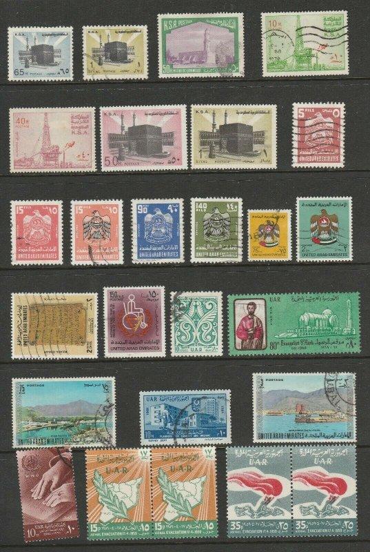 Saudi Arabia, Arab Emirates etc.26 Stamps Mostly Used