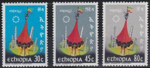 Ethiopia 470-472 MNH (1967)