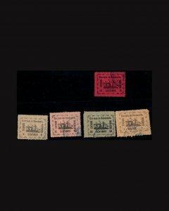 VINTAGE:VENEZUELA 1904 LH SCOTT# 1,3,4,5,10C $ 93 LOT# VE1904