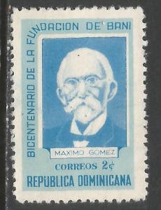 DOMINICAN REPUBLIC 594 VFU I819-5