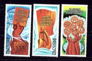 Russia 4793-95 MNH 1979 set