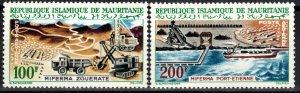 Mauritania #C20-21  MNH CV $6.65  (X2682)