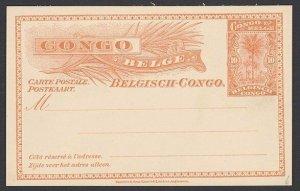 BELGIAN CONGO 10c postcard - fine unused....................................E730