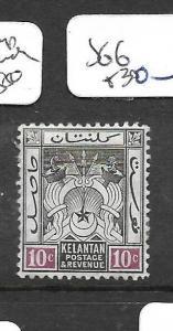 MALAYA KELANTAN  (P1301B) 10C  SG 6  MOG