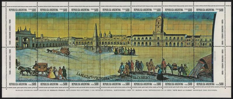 Argentina 400th Anniversary of Buenos Aires MS SG#MS1678