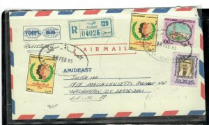 KUWAIT COVER (P0206B) 1985 2RF+30FX2+100F REG A/M COVER TO USA SAFAT