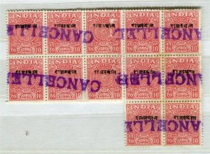INDIA; 1950-60s early Revenue issue fine used 60np. large block