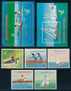 Equatorial Guinea - Moscow Olympic Games Sailing Set MNH (1980)