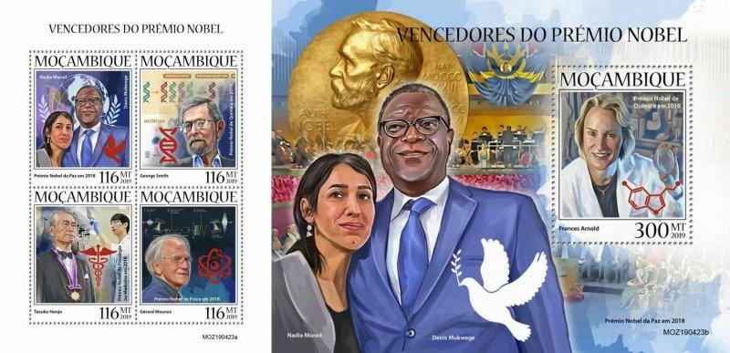 Z08 IMPERF MOZ190423ab MOZAMBIQUE 2019 Nobel Prize winners MNH ** Postfrisch