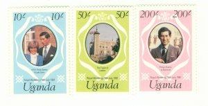 UGANDA 314-16 MNH BIN$ 2.00