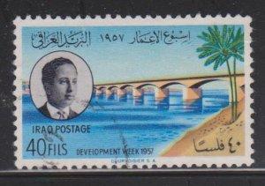 Iraq Sc#171 Used
