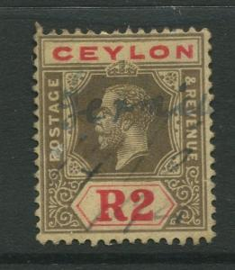 STAMP STATION PERTH: Ceylon #211  Used  1912  Single 2r Stamp