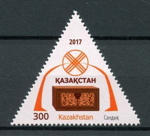 Kazakhstan 2017 MNH Chest Yurt Decoration 1v Set Cultures Traditions Stamps