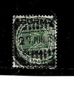 Burma Stamp- Scott # O2/A71- 1/2a-Canc/LH-1937-NG-Official