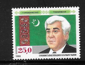 Turkmenistan #8 MNH Single
