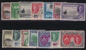 Nyasaland Protectorate Sc #68-81 (1945) King George VI Pictorial Set Mint VF H