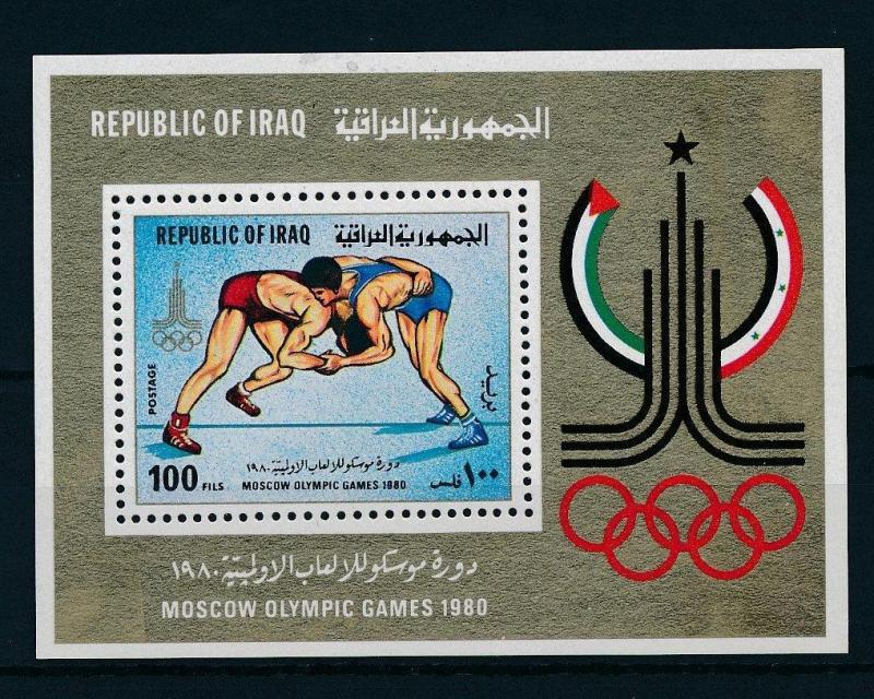 [20587] Iraq 1980 Olympic Games Moscow Souvenir Sheet MNH