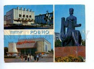 143157 Ukraine Rivne ROVNO Movie Theatre Old photo PC
