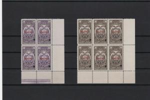 ecuador specimen revenue mint never hinged  stamps blocks ref r12792