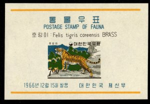 Korea - Mint Souvenir Sheet Scott #504a (Tiger)