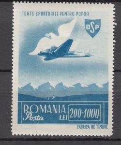 J27552  1945 romania set of 1 mh #b289 airplane