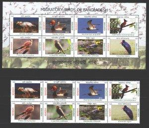 Bangladesh. 2013. 1112-19, bl51. Birds fauna. MNH.