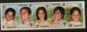 NAURU SG211a 1979 YEAR OF THE CHILD MNH