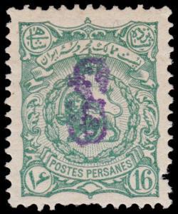 Persia Scott 128 (1899) Mint H F-VF, CV $25.00