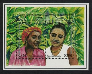 Mayotte Women of Mayotte MS SG#MS106