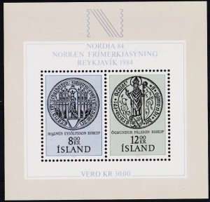 Iceland. 1984 Miniature Sheet. S.G.MS636 Unmounted Mint