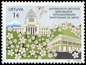 Lithuania. 2016. 25th Anniv. of Diplomatic Relations with Japan (MNH OG) Stamp
