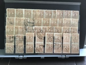 Romania Stamps and Cancel Study  R31826