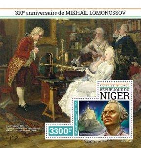 NIGER - 2021 - Mikhail Lomonosov - Perf Souv Sheet - Mint Never Hinged
