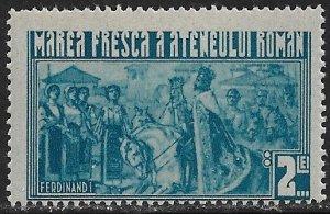 ROMANIA 1930 2L ATENAU Theater Refurbishment REVENUE  BFT.1 MLH