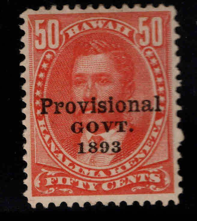 Hawaii Scott 72 MH* 1893 Black Provisional Government overprint stamp
