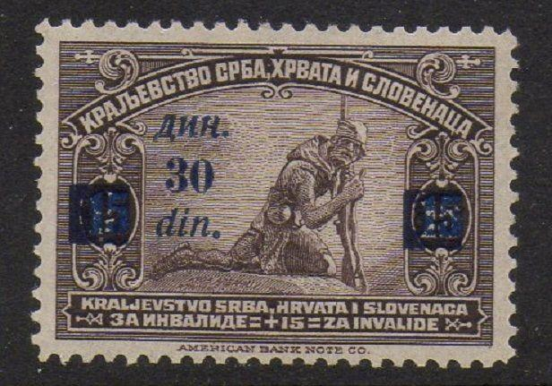 Yugoslavia 1922-4 Wounded Soldier Surcharge VF Mint (21)