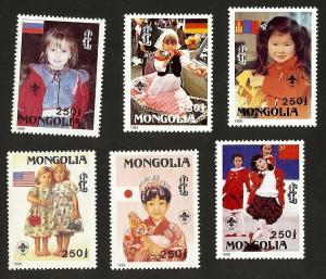 Mongolia #2247 J-O MNH