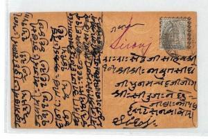 BL147 c1906 India Postcard DIRECTED *Sironj* Red Manuscript {samwells-covers}PTS