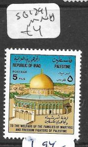 IRAQ (P1902BB)   SG 1291 DOME OF THE ROCK      MNH