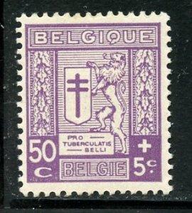 Belgium # B61, Mint Hinge, - A12
