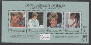 Seychelles 802 Princess Diana Souvenir Sheet MNH VF