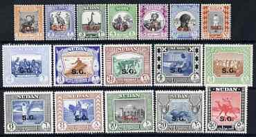 Sudan 1951-62 Official set of 17 opt'd SG (only 1 x 10p) ...