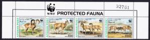 Afghanistan WWF Urial Top Strip of 4v with WWF Logo and Number MI#1819-1822