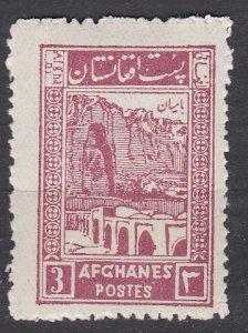 Afghanistan Sc #280 MNH