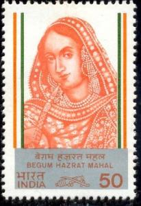 Famous Woman, Begum Hazrat Mahal, India stamp SC#1054 MNH